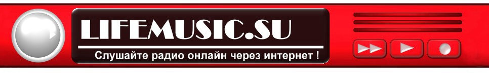 LIFEMUSIC.SU