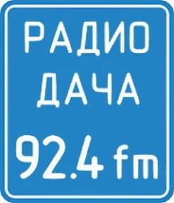 Радио Дача — слушать онлайн
