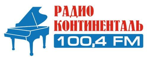 Радио Юность Ю ФМ  слушать радио онлайн бесплатно