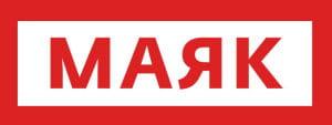 Радио Маяк - слушать онлайн бесплатно