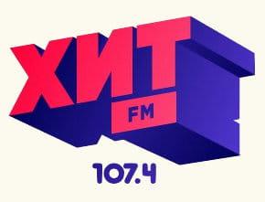 Радио Хит FM  слушать онлайн