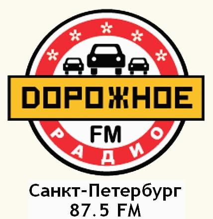 Слушать эфир FM1 радио Украина Одесса 875