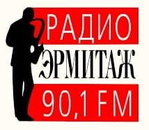 Радио Эрмитаж — слушать радио онлайн — PITER.FM