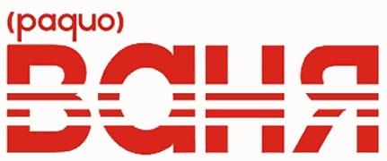 Радио Ваня слушать онлайн бесплатно, без регистрации