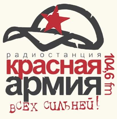 Слушать онлайн Русское радио