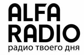 Радио Альфа Пермь 1041 FM  слушать онлайн