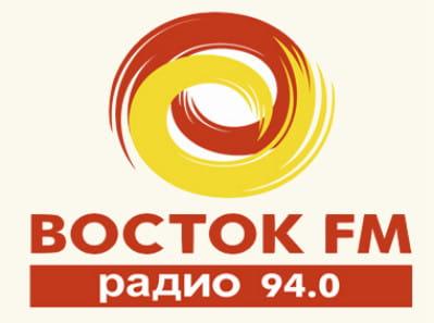 Портативная радиостанция Vostok ST101  купить 7 470 руб