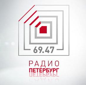 Радио «Петербург» | Пятый канал. Официальный сайт