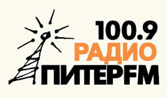 ПИТЕР FM 100.9 слушать радио онлайн