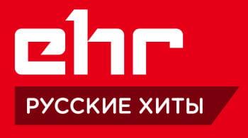 российские хиты слушать онлайн